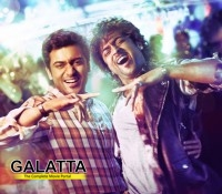 Maattrraan Double Contest: Win exciting prizes!