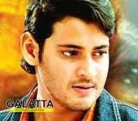 Mahesh Babu to launch Power audio!