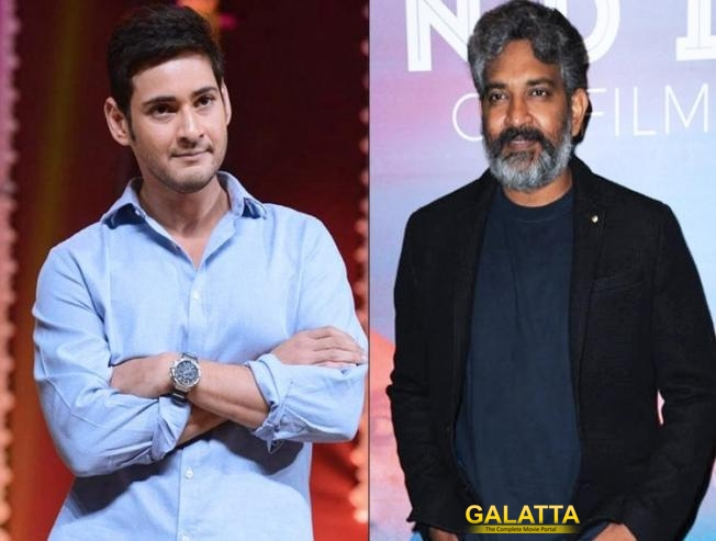 Mahesh Babu SS Rajamouli Next film KL Narayana full-fledged entertainer 2020
