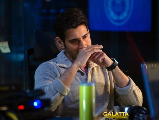 Mahesh Babu's Spyder Teaser is Coming This August