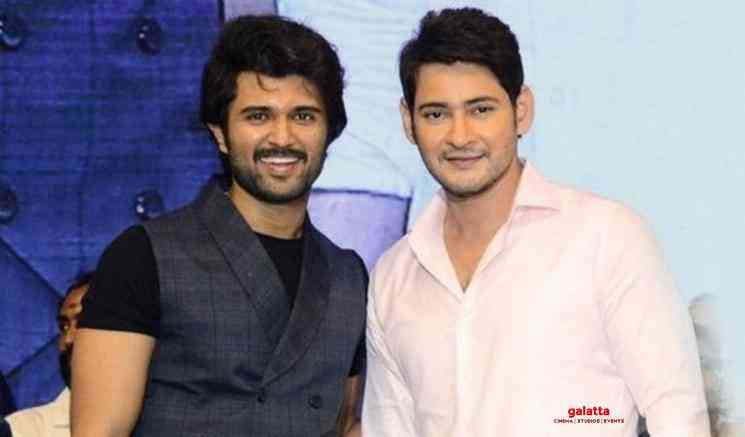 Mahesh Babu comes in support of Vijay Deverakonda - Tamil Movie Cinema News