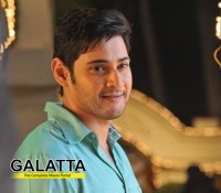 Mahesh Babu's next gets a title?