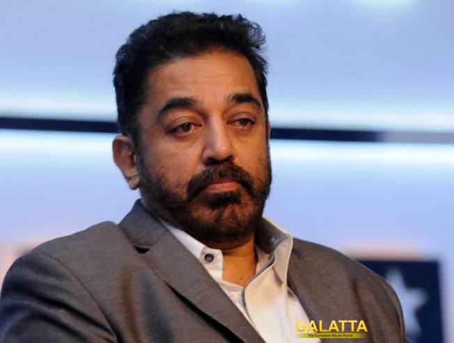 Ulaganayagan Kamal Haasan Retirement After Indian 2