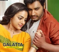 Celebrities appreciate Malini 22 Palayamkottai!