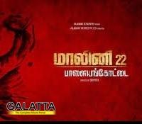 Malini 22 Palayamkottai songs on Galatta.com!