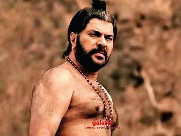 Mamangam Tamil Official Trailer Mammootty - Tamil Movie Cinema News