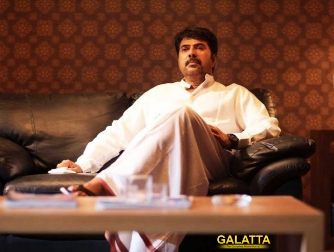 Mammootty YSR biopic Yatra February 8  Mahi V Raghav 70 mm entertainment