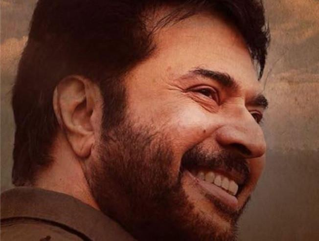 Mammootty's huge new surprise for fans