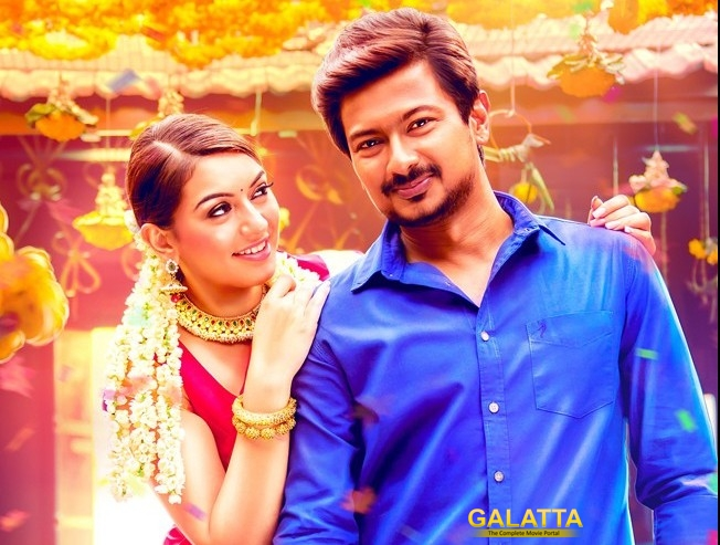Hansika's role in Manithan