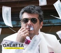 Mankatha releases in France!