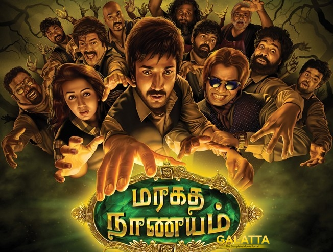 A Treasure Hunt Maragatha Naanayam is on a Unique Genre