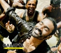 Maryan review: FIRST on Net!