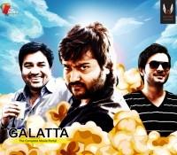 masala padam is all about films - Tamil Movie Cinema News