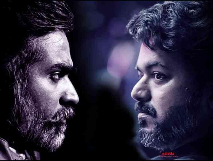 Vijay and Vijay Sethupathi's Master third look poster releasing on January 26 - Latest  Movie News