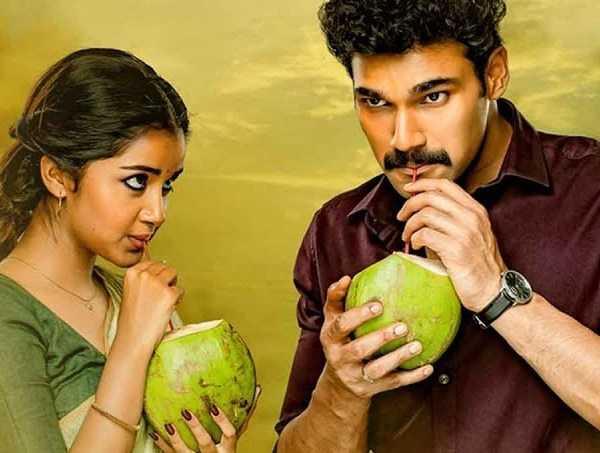 Chinni Chinni Rakshasudu Songs Bellamkonda Sreenivas Anupama - Tamil Movie Cinema News