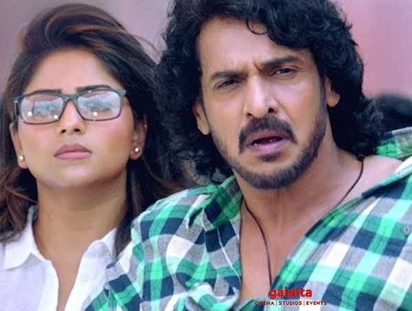 WATCH: New Video Song From Upendra's I Love You!