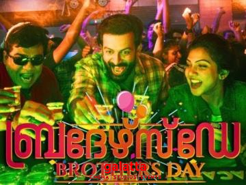 Prithviraj New Movie Trailer Released! - Watch Here!