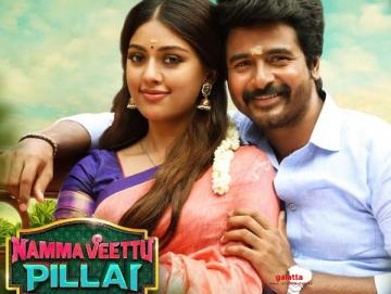 Mailaanji Video Song Namma Veettu Pillai Sivakarthikeyan - Tamil Movie Cinema News