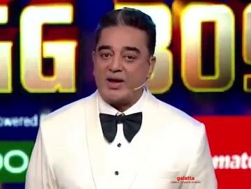 Bigg Boss 3 Grand Finale 6th Oct Promo Kamal Haasan - Tamil Movie Cinema News