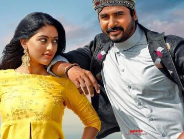 Gaanda Kannazhagi Video Song Namma Veettu Pillai Sivakarthikeyan - Tamil Movie Cinema News