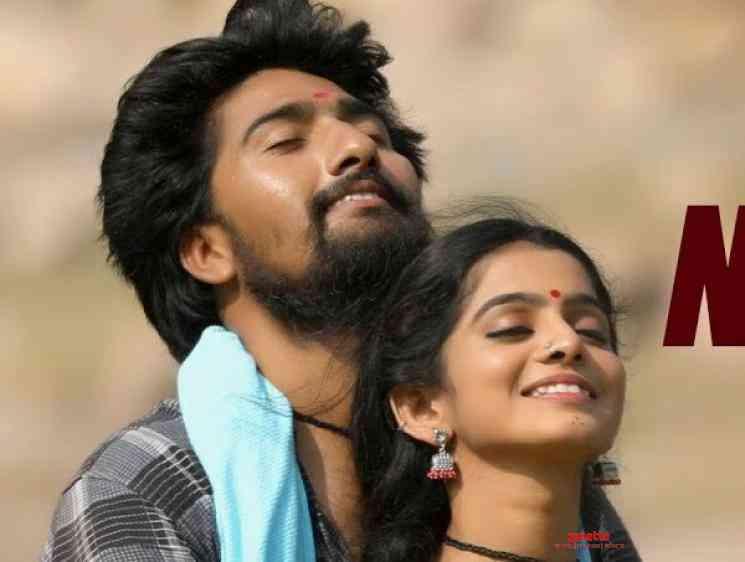 Neeli Neeli Aakasam Cover Song 30 Rojullo Preminchadam Ela - Kannada Movie Cinema News