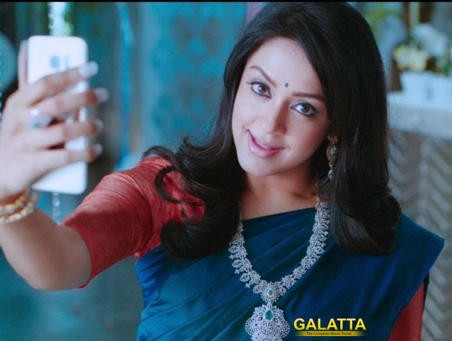 A Golden Opportunity For Fans To Meet Jyothika!