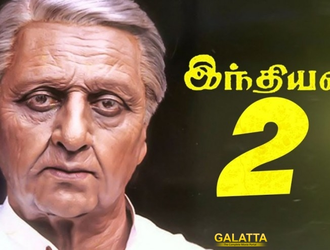 Indian 2 - Bigger and Higher