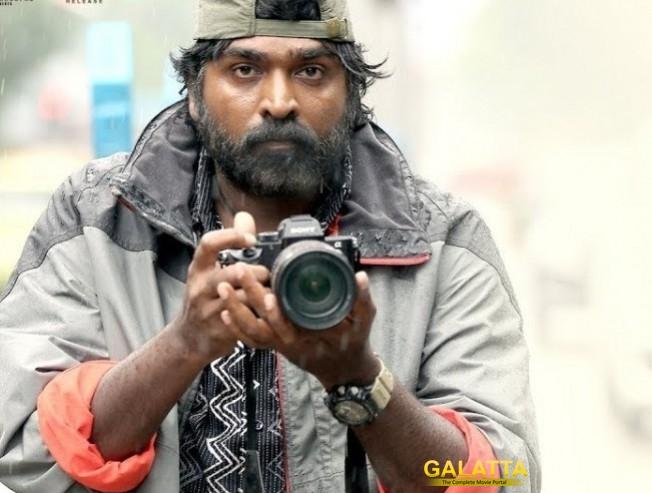 Vijay Sethupathy 96 movie director Prem Kumar Royal Enfield bike