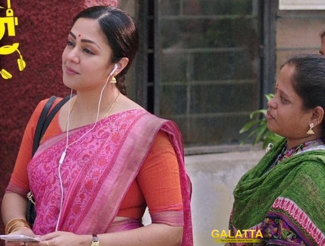 Jyothika Kaatrin Mozhi Sneak Peek Vidhrath Remake Tumhari Sulu