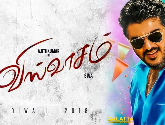 Ajith Viswasam Release Plan Pongal 2019 Release Official