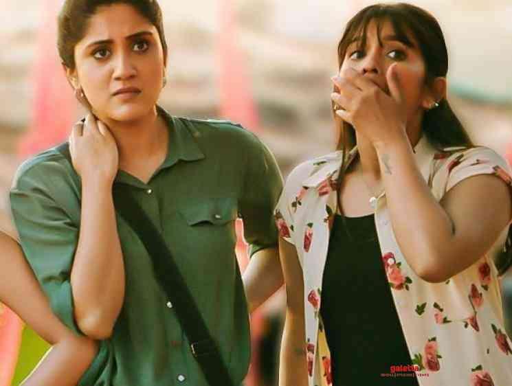 Anukunnadi Okkati Ayinadi Okkati Title Song Video English - Tamil Movie Cinema News