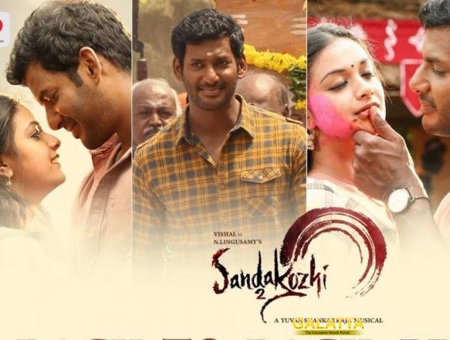 WATCH: Sandakozhi 2 - Back to Back Promo Video!