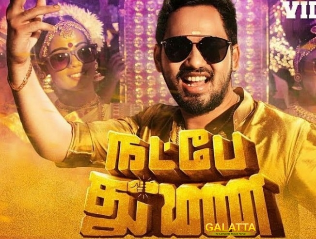 Hip Hop Tamizha Adhi Natpe Thunai First Look Video Official Release