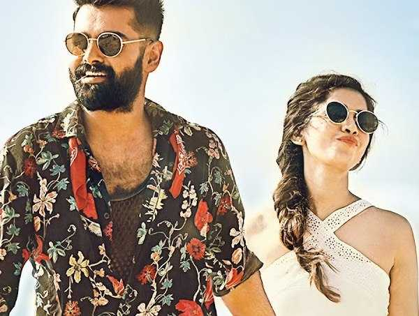 WATCH: New Peppy Video Song From iSmart Shankar!