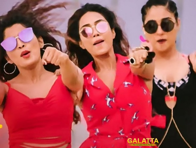 Party Movie GST Song Lyric Video Official Song Album
