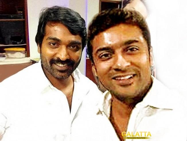 Vijay Sethupathi Seethakaathi Trailer Suriya Impressed Reveals Scene From Movie
