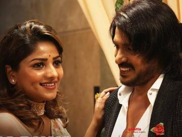 Maatalanni Mounamaaye New Video Song I Love You Upendra Rachita Ram - Tamil Movie Cinema News