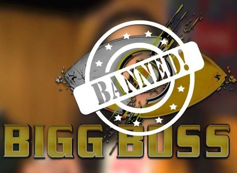Case Filled To Ban Bigg Boss 3!