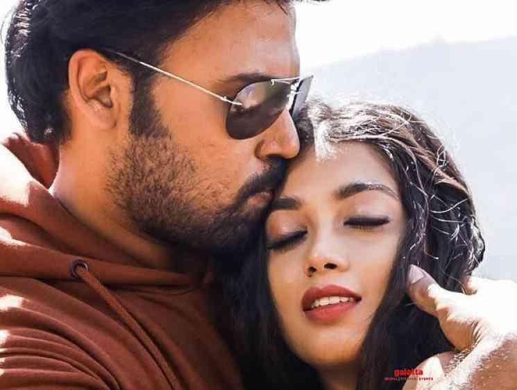 Ninnu Chusake Anurag Kulkarni Laksh Digangana Suryavanshi - Kannada Movie Cinema News
