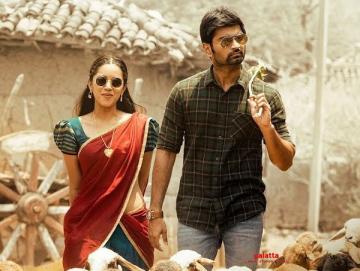 Valmiki Gagana Veedhilo Varun Tej Atharvaa Mirnalini - Tamil Movie Cinema News