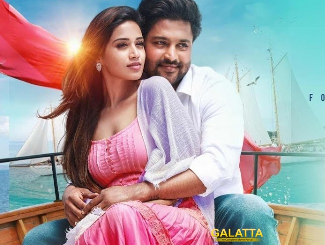 Party Movie Songs Thean Pudhu Thean Video Song Official Release