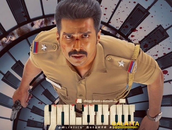 Ratsasan - Original Background Music Released!