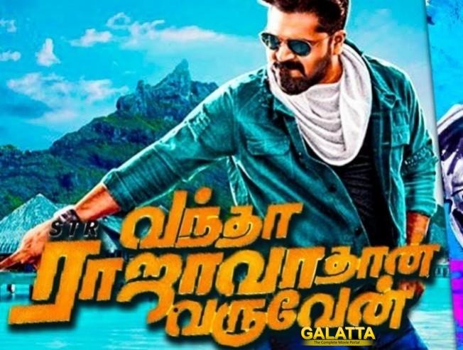 VRV Vantha Rajavathaan Varuven Shooting Details Big Release On February 1st - Tamil Movie Cinema News