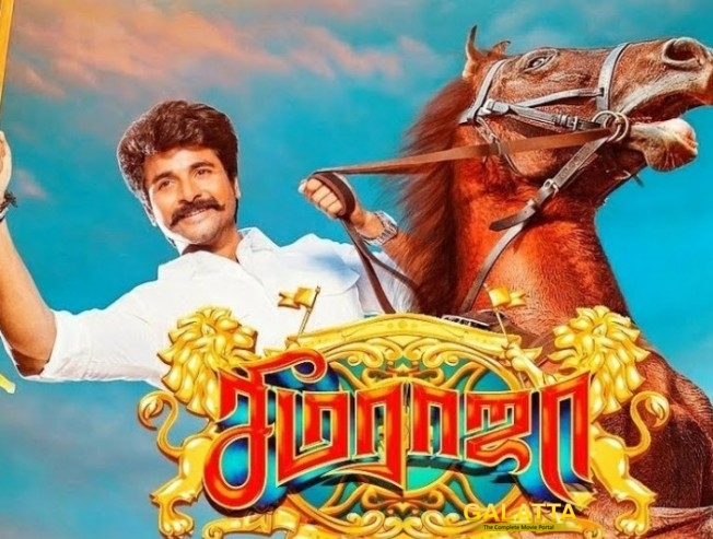 Seemaraja - Paraak Paraak Video Song