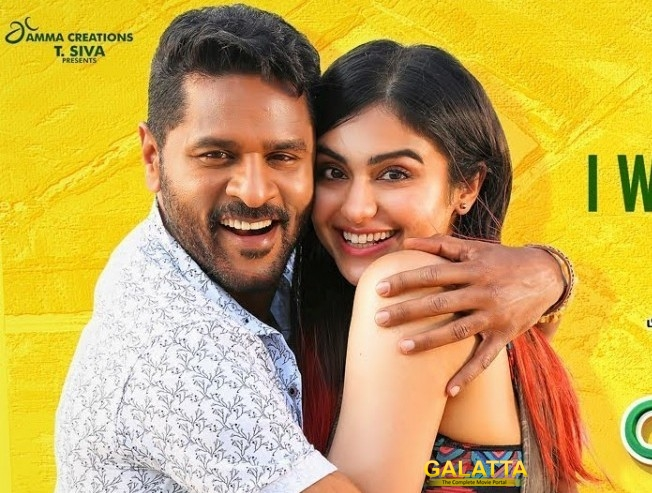 Charlie Chaplin 2 - Review