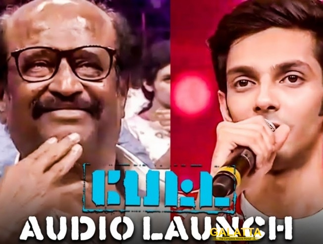 Anirudh Speech And Performance At Petta Audio Launch
