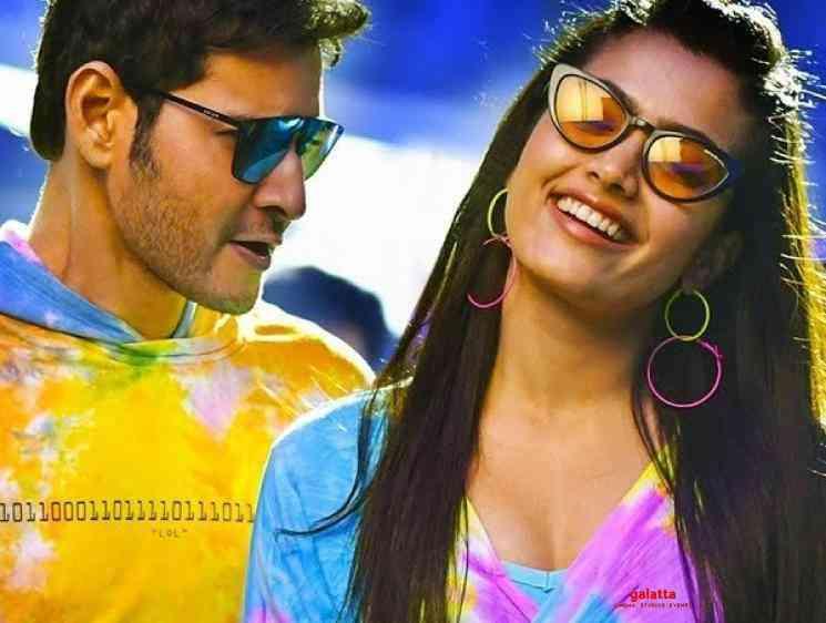 Sarileru Neekevvaru Video Songs Jukebox Mahesh Babu Rashmika - Tamil Movie Cinema News