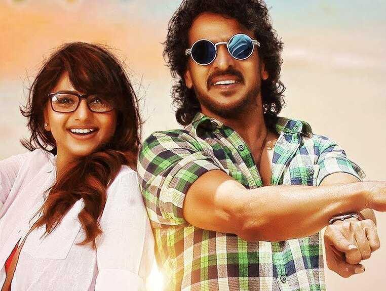 I Love You Movie Trailer Upendra Rachitha Ram Sonu Gowda Shreyas Media - Tamil Movie Cinema News