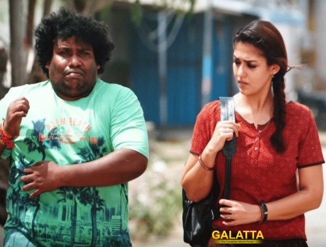 Kolamaavu Kokila review by Yogi Babu!