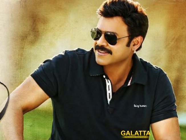 Babu Bangaram;s audio launch postponed